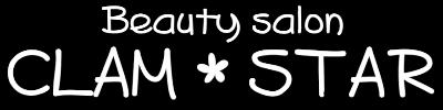 岸和田でカットが上手な少人数サロンをお探しなら美容室CLAMSTAR
